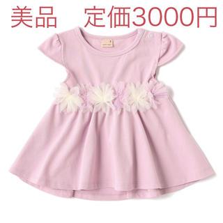 プティマイン(petit main)の【美品】赤ちゃん 女の子 服 パープル(Tシャツ)