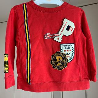 パーソンズキッズ(PERSON'S KIDS)のトレーナー 95 PERSON'S パーソンズ(Tシャツ/カットソー)