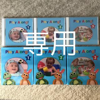 Disney - リニューアル版★プレイアロングブルーレイ&CD