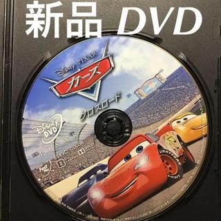 新品正規品DVD ★黒色ケース入り★カーズクロスロード