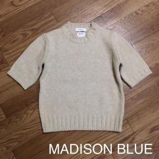 MADISONBLUE - 【MADISON BLUEマディソンブルー】ウールショートスリーブニット/00
