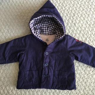 プチバトー(PETIT BATEAU)のプチバトー 赤ちゃん用 ジャケット 3m/60(ジャケット/コート)