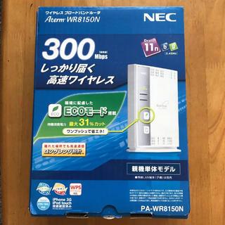 エヌイーシー(NEC)のNEC ワイヤレス ブロードバンドルータ WR8150N(PC周辺機器)