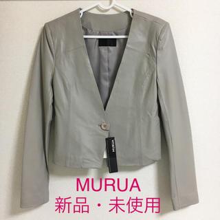 ムルーア(MURUA)の【新品・未使用】MURUA ラムレザージャケット(ライダースジャケット)