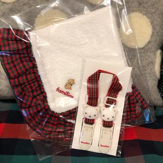 ファミリア(familiar)のファミリア  フリルおぼろタオルとクリップセット 赤 (ファッション雑貨)
