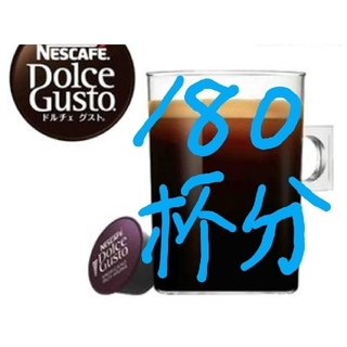 ネスレ(Nestle)のネスカフェドルチェ グスト 専用カプセル アメリカーノ リッチアロマ 60P(コーヒー)