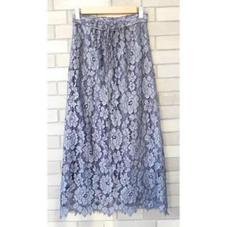 FRAY I.D - FRAY I . D コードレススカート