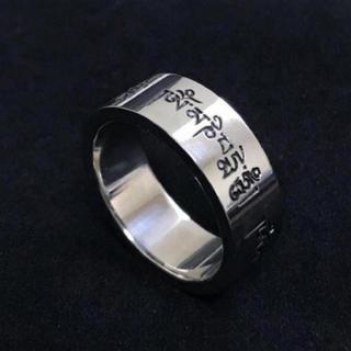 高品質STAINLESS STEEL 六字真言デザインリング 平打ちリング(リング(指輪))