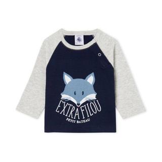 PETIT BATEAU - 19aw☆24m プチバトー プリントラグラン長袖Tシャツ