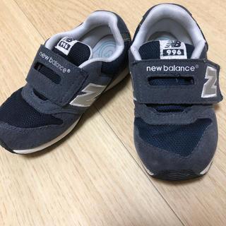 New Balance - 16センチ ニューバランス