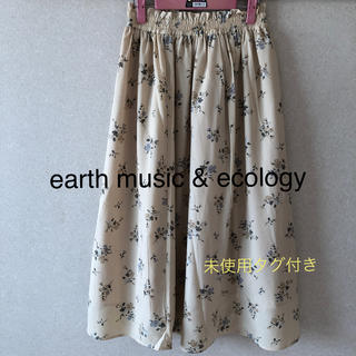 earth music & ecology - earth music & ecology ロングスカート