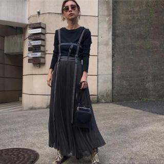 Ameri VINTAGE - ameri vintage スカート ハーネス グレー