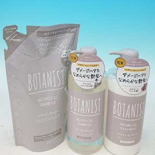 BOTANIST - 新品 ボタニスト ボタニカル ダメージケアシャンプー&詰め替え&トリートメント