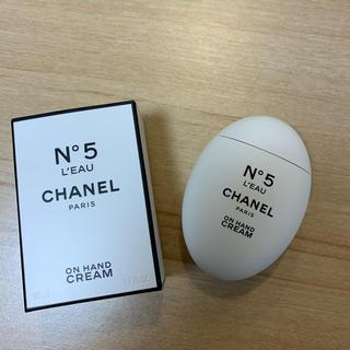CHANEL - シャネル N°5 ハンド クリーム  50ml