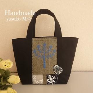 mina perhonen - M☆ミナペルホネン 舟形トートバッグ Handmade 刺繍生地☆林檎