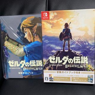 ニンテンドースイッチ(Nintendo Switch)のゼルダの伝説 ブレス オブ ザ ワイルド ~冒険ガイドブック付き(家庭用ゲームソフト)