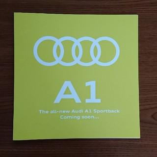 アウディ(AUDI)のアウディ  A1 パンフレット    (カタログ/マニュアル)