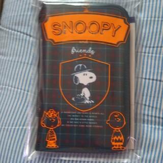 SNOOPY - ☆スヌーピーマルチポーチ