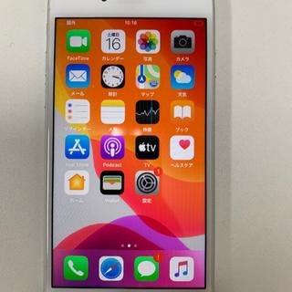 iPhone - iPhone8 256GB 51465