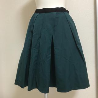 ランバンオンブルー(LANVIN en Bleu)のランバンオンブルー スカート グリーン 新品(ひざ丈スカート)