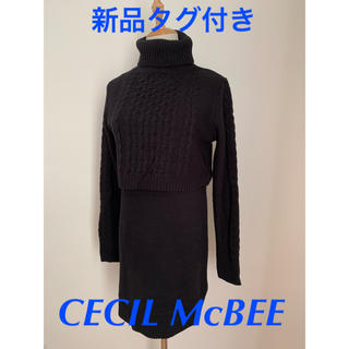 CECIL McBEE - CECIL McBEE★セシルマクビー★ニットワンピ★新品タグ付き