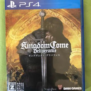 PlayStation4 - キングカム・デリバランス