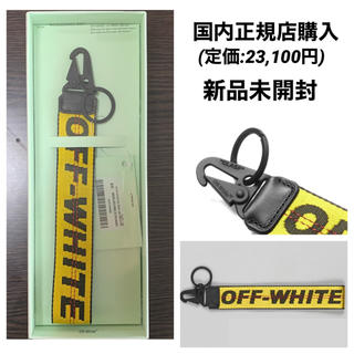 OFF-WHITE - 【Off-White】INDUSTRIAL KEY CHAIN