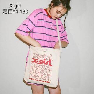 X-girl - X-girl バック