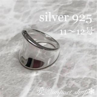 フリークスストア(FREAK'S STORE)の【silver 925 】ワイド リング / 艶やか鏡面仕上げ / 刻印入(リング(指輪))