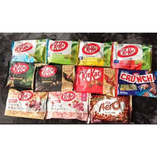 ネスレ(Nestle)のキットカット 22袋セット(菓子/デザート)
