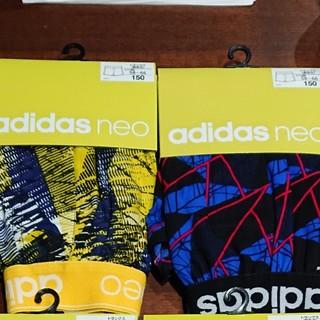 adidas - 新品! トランクス② パンツ2枚セット 150cm adidasneo