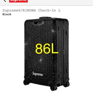 シュプリーム(Supreme)のSupreme  rimowa  check-in L(トラベルバッグ/スーツケース)