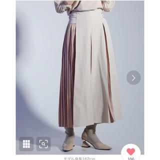 レディメイド(LADY MADE)のladymade プリーツ切り替えスカート(ロングスカート)
