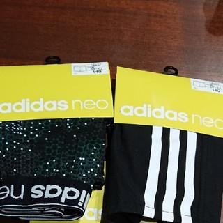 adidas - 新品! トランクス③ パンツ2枚セット 140cm  adidasneo