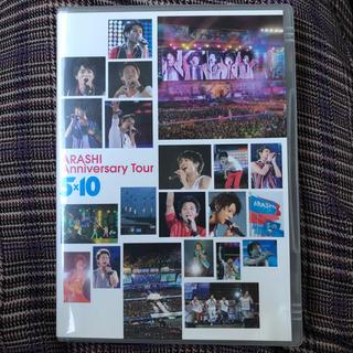 ARASHI Anniversary Tour 5×10 DVD(ミュージック)