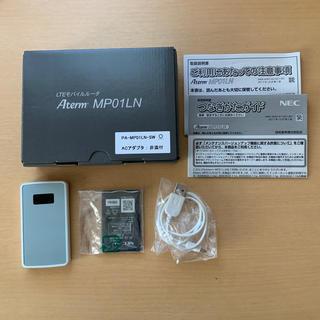 エヌイーシー(NEC)のLTEモバイルルーター Aterm MP01LN(PC周辺機器)
