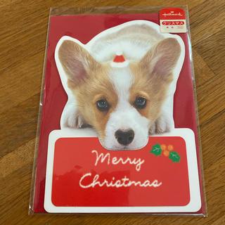 クリスマスカード③(カード/レター/ラッピング)