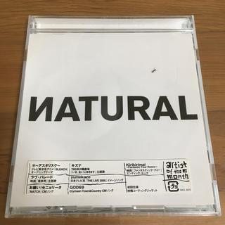 ORANGE RANGE NATURAL(サンプル版)(ポップス/ロック(邦楽))