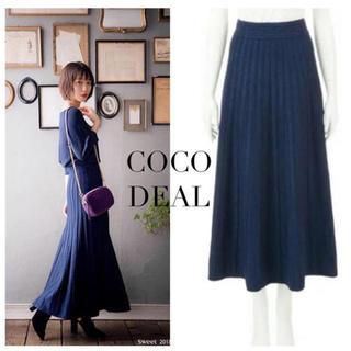 COCO DEAL - 新品♡COCODEAL ラメニットプリーツロングスカート ネイビー