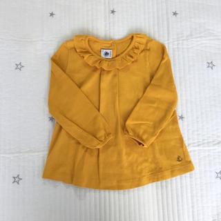 プチバトー(PETIT BATEAU)のプチバトー  フリル衿  長袖  Tシャツ  3ans(Tシャツ/カットソー)