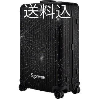 シュプリーム(Supreme)のシュプリーム  リモワ(スーツケース/キャリーバッグ)