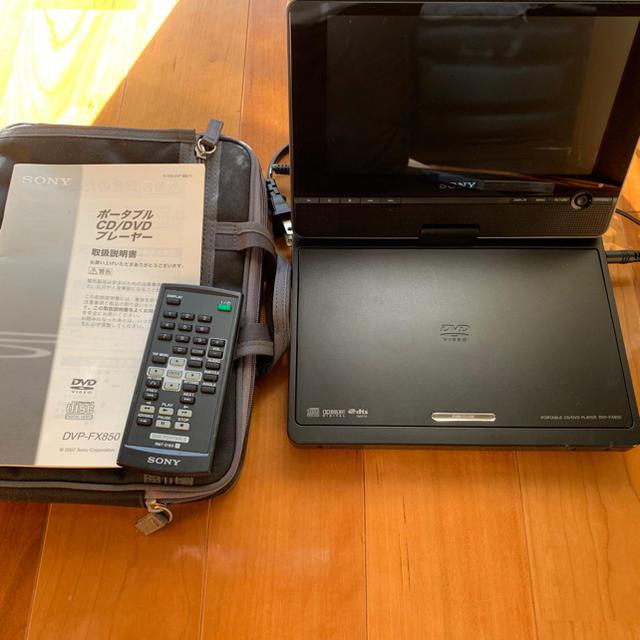 SONY(ソニー)のSONY ポータブルCD/DVDプレーヤー スマホ/家電/カメラのオーディオ機器(ポータブルプレーヤー)の商品写真