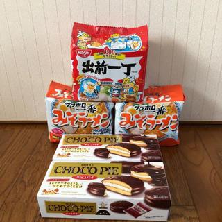 サッポロ(サッポロ)の新品❤️未開封 ラーメン15食&チョコパイ12個セット(インスタント食品)
