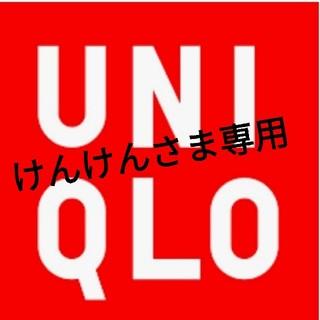 ユニクロ(UNIQLO)のユニクロ★暖パン★黒(カジュアルパンツ)