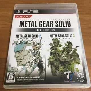 メタルギア ソリッド HD エディション PS3(家庭用ゲームソフト)