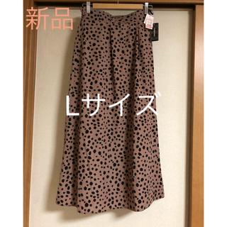 しまむら - しまむら  ダルメシアン柄スカート☆新品タグ付き
