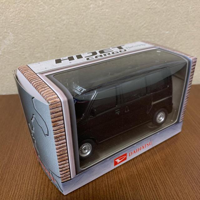 ダイハツ(ダイハツ)のダイハツ ハイゼット カーゴ HIJET CARGO プルバックカー 黒 エンタメ/ホビーのおもちゃ/ぬいぐるみ(ミニカー)の商品写真
