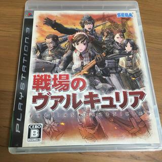 戦場のヴァルキュリア PS3(家庭用ゲームソフト)