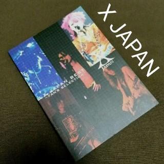 X JAPAN BEST FAN'S SELECTION  BAND SCORE