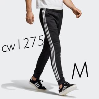 adidas - アディダス トラックパンツ cw1275 Mサイズ